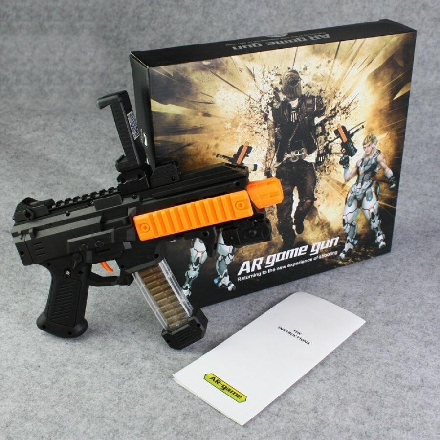 AR Game Gun - автомат дополненной реальности в Туле