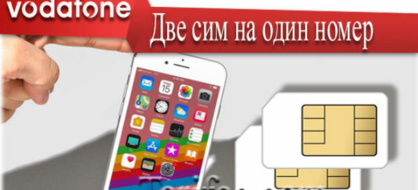 Перевести деньги с карты на телефон мтс через мобильный