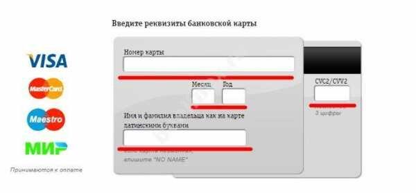 как положить деньги на телефон билайн узбекистан из россии с карты сбербанка