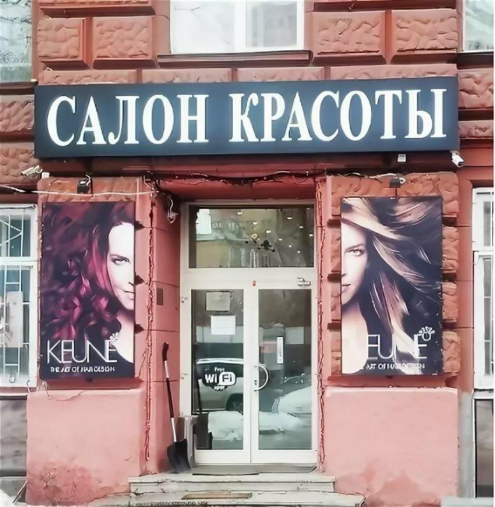 подходящую фотозону реклама для парикмахерской вывески в картинках часто брали собой