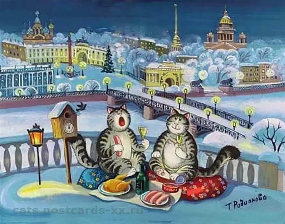 Новогодний спб открытки