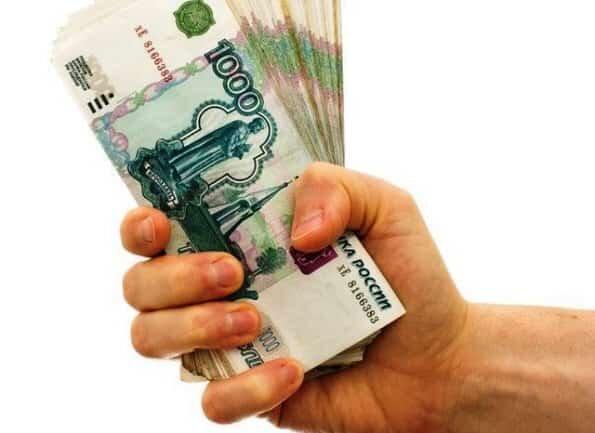 Взять кредит у частных лиц в ташкенте