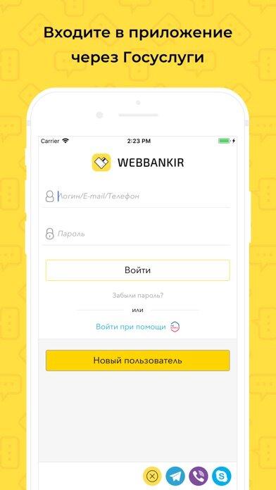 Микрозаймы онлайн с плохой кредитной историей украина
