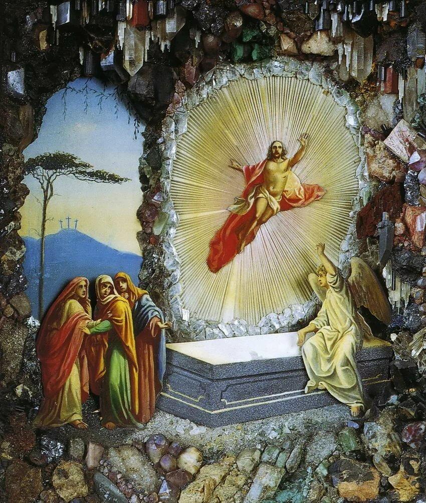 Ежи картинка, открытка воскресение господне