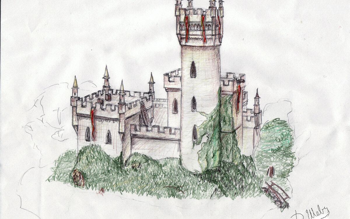 Нарисовать замок карандашом в картинках кому