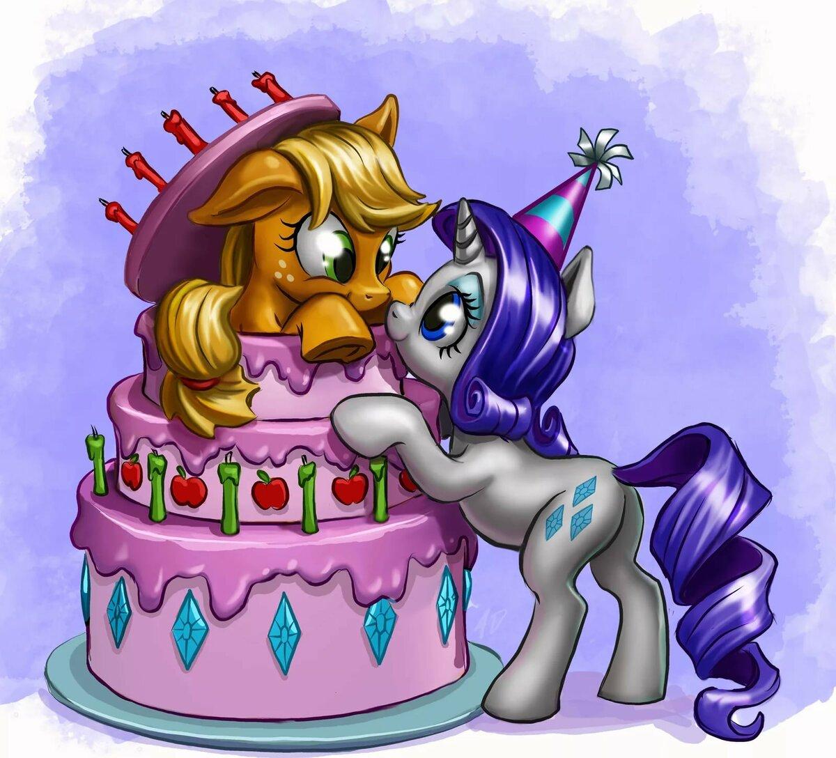 Открытки с днем рождения с май литл пони, это