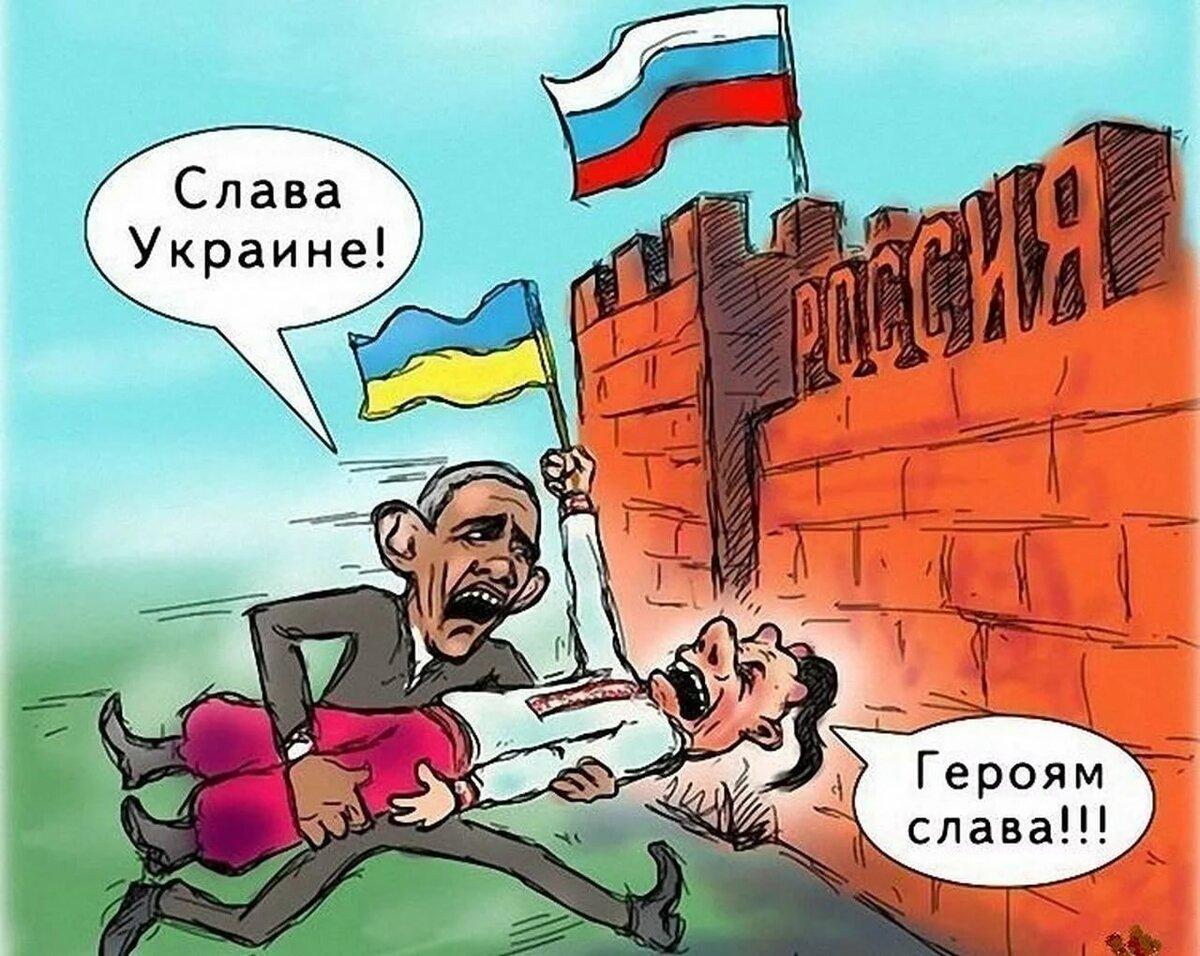 Черный квадрат, веселые картинки о украине