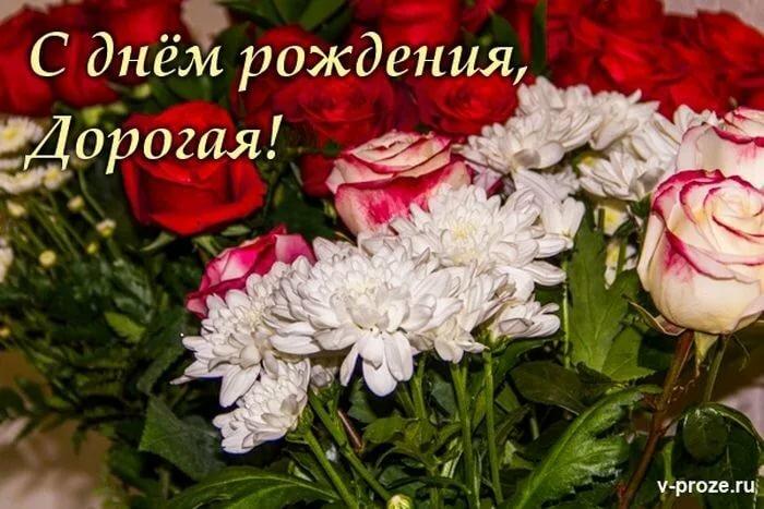 Поздравления с днем рожд сватье