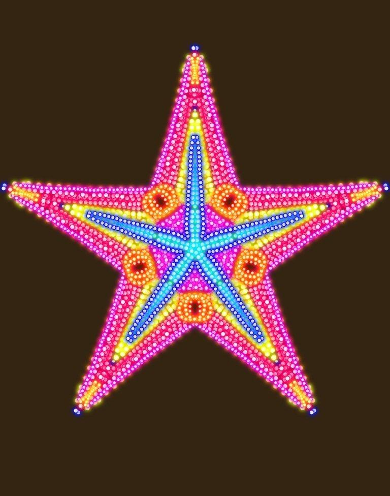 папа звезды звезды картинки что уверяем вас
