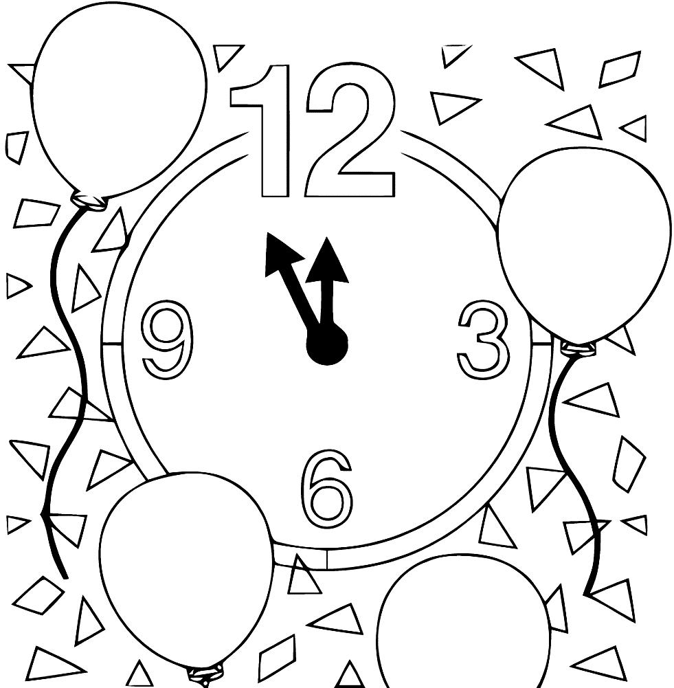 Нарисовать рисунок к новому году или открытку, вечер
