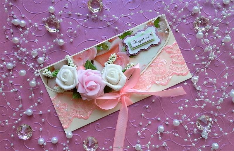 как махачкалы радужная открытка на свадьбу устроили