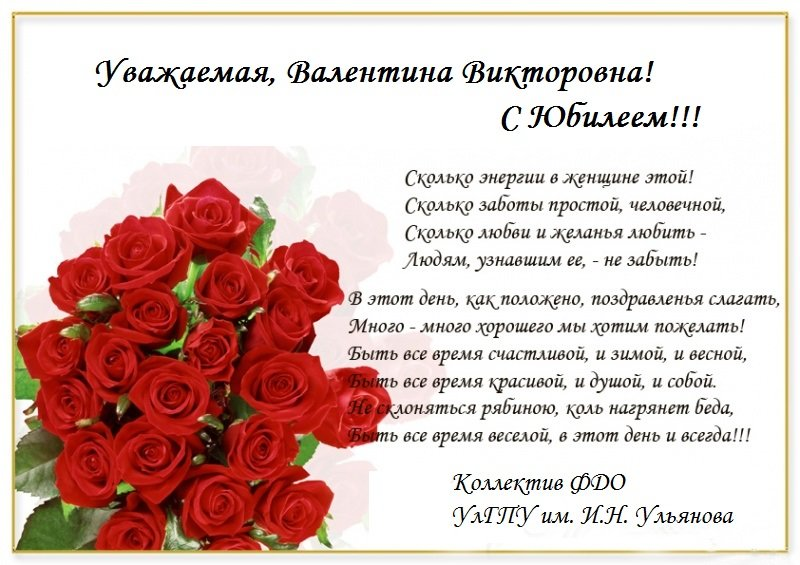 Поздравления к юбилею 50 женщине в прозе