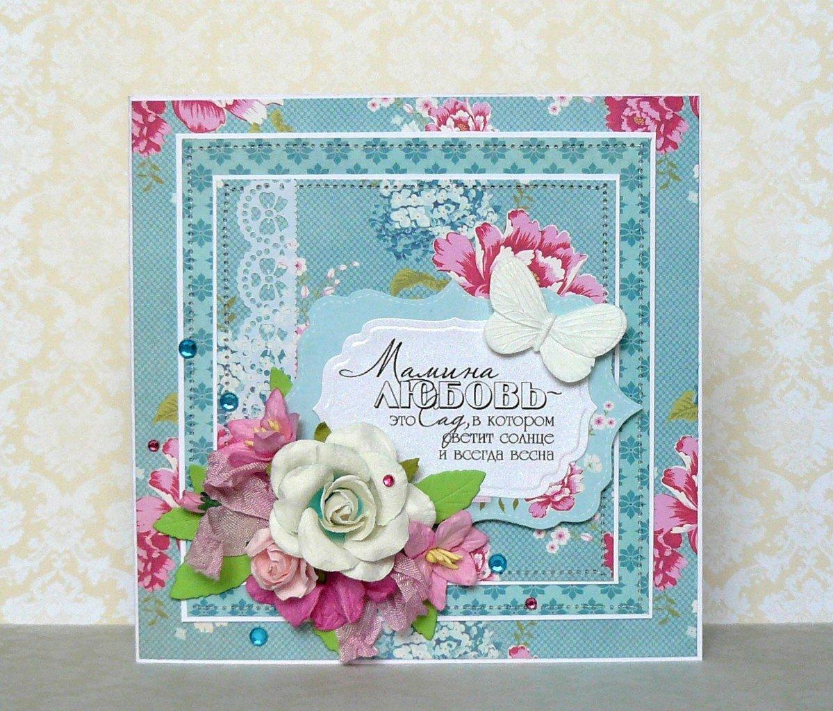 Пожеланий годик, открытка скрапбукинг для любимого