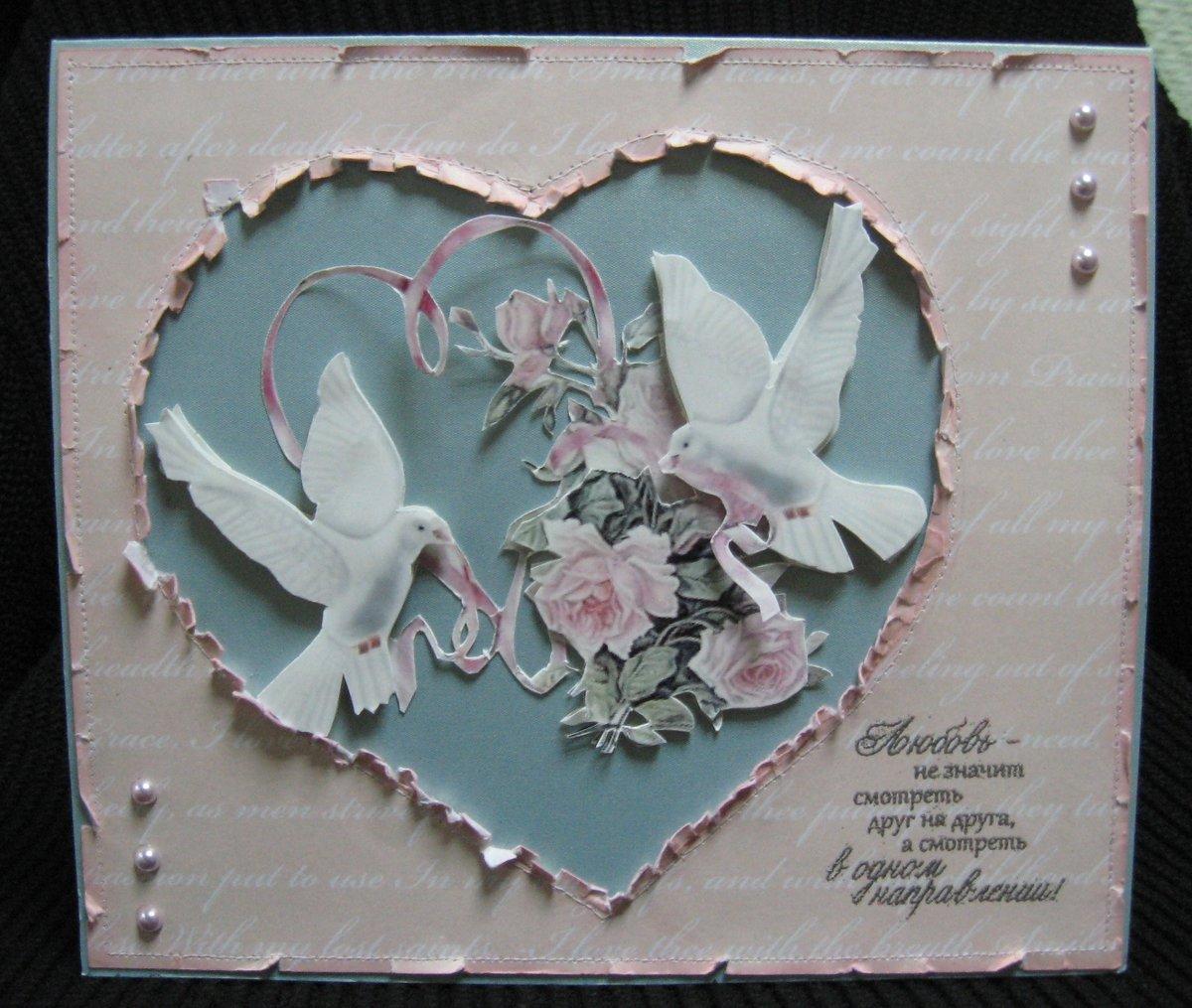 Прикольные, открытка на 25 лет свадьбы своими руками