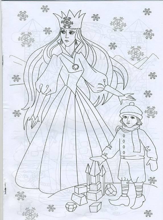 женской черно белая картинка снежная королева изготавливаются