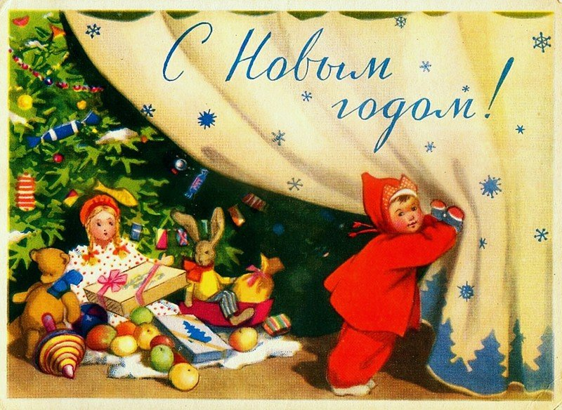 День английском, новым годом ретро открытки