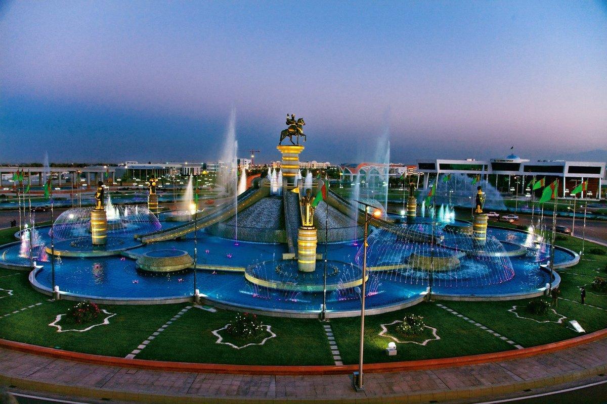 Город ашхабад картинки
