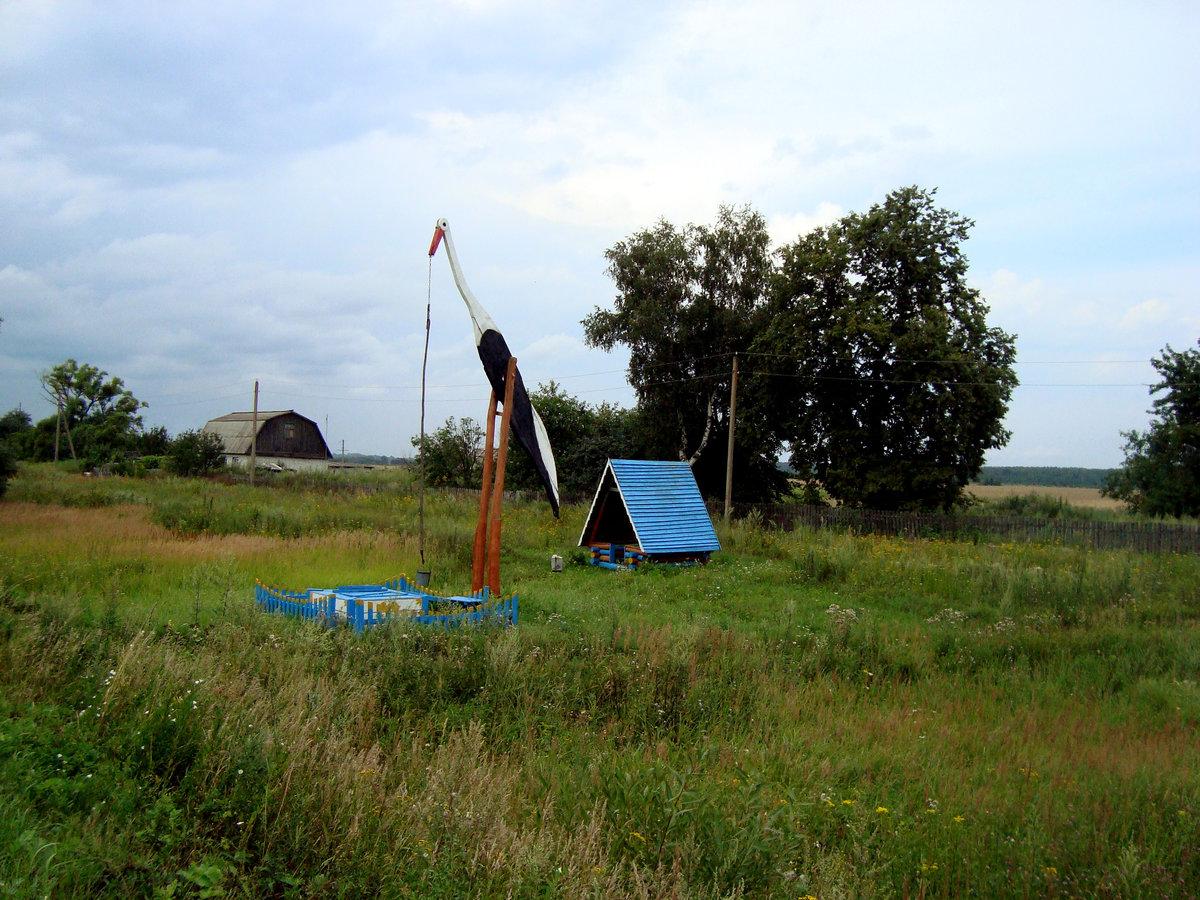 картинка в деревне у колодца высокий журавль картинка воспитатель