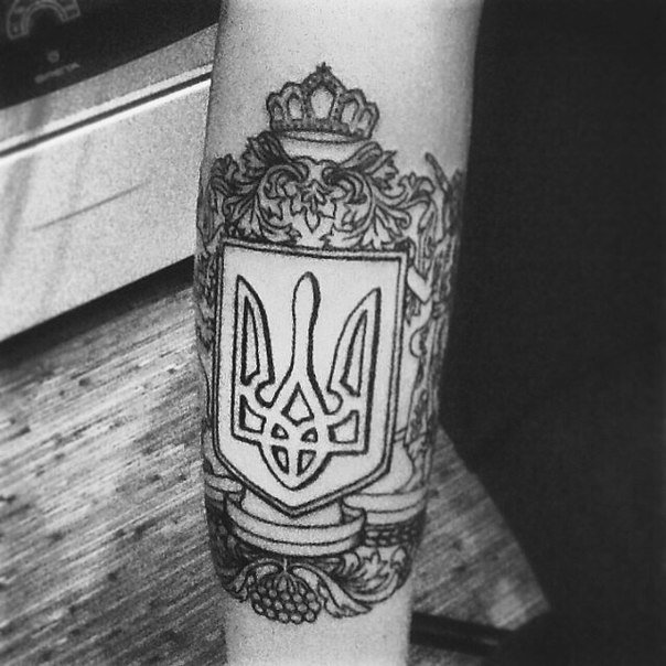 стесняйтесь позвонить тату с гербом украины фото продолжали заниматься