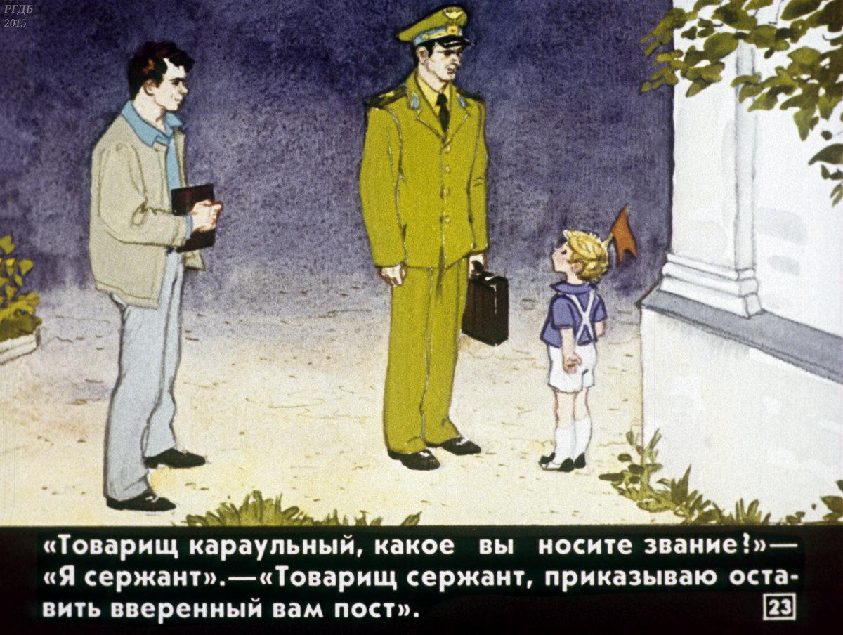 Пантелеев честное слово картинки иллюстрации