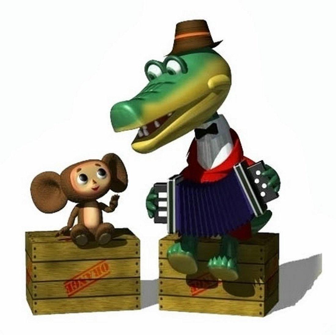 Картинки с крокодилом геной из мультфильма