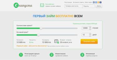 газпромбанк официальный сайт москва кредит