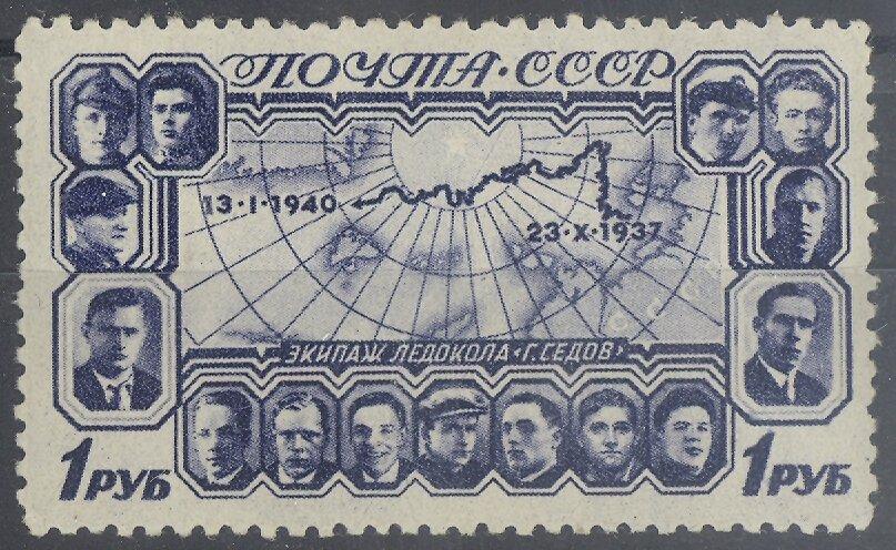 23 октября 1937 года начался героический дрейф в Арктике ледокола «Георгий Седов»