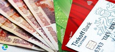банк открытие сочи кредит наличными