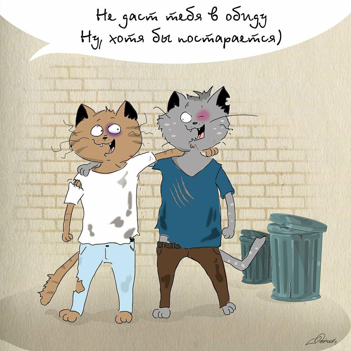 смешные картинки приколы о дружбе гибкая, при этом