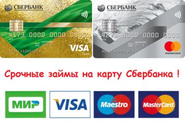 кредитные карты банков ставрополя