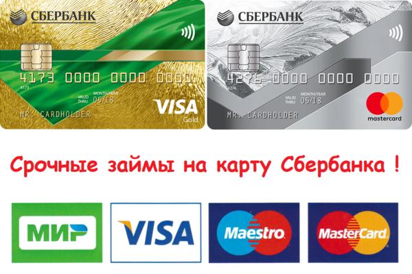 мтс банк официальный сайт кредит наличными