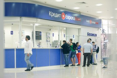 кредит европа банк википедия хоме кредит банк самара адреса