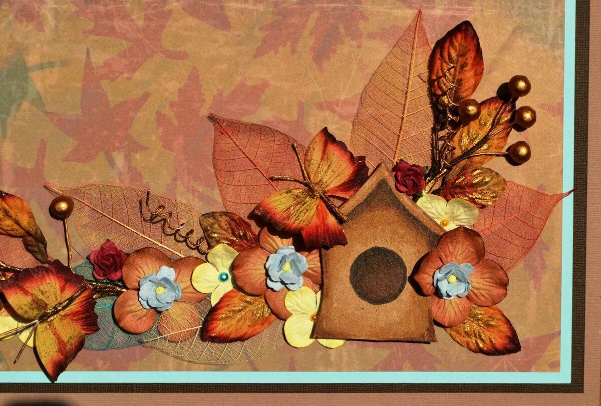 бар, сухие листья для открыток романтические