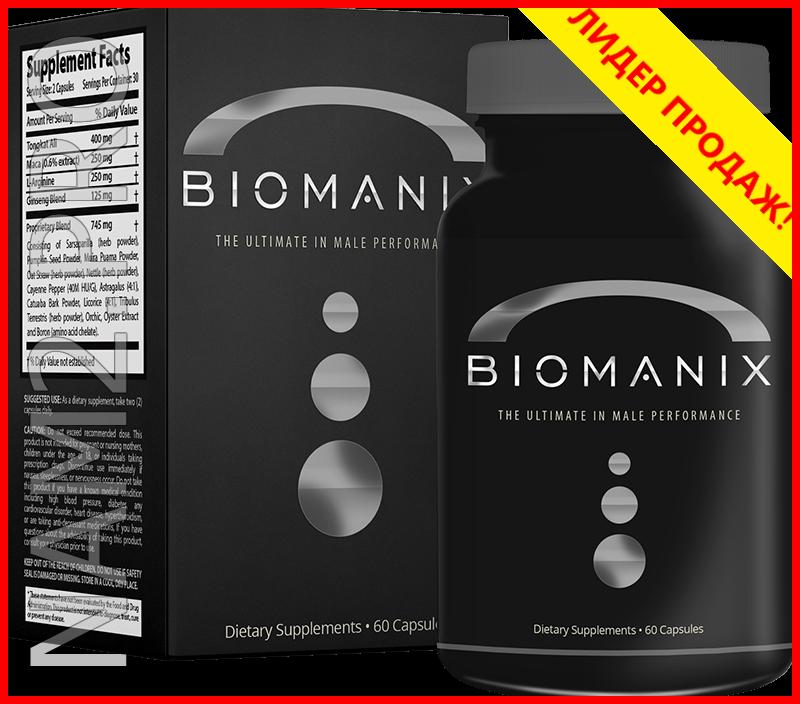 Капсулы BIOMANIX для мужчин в Черкассах