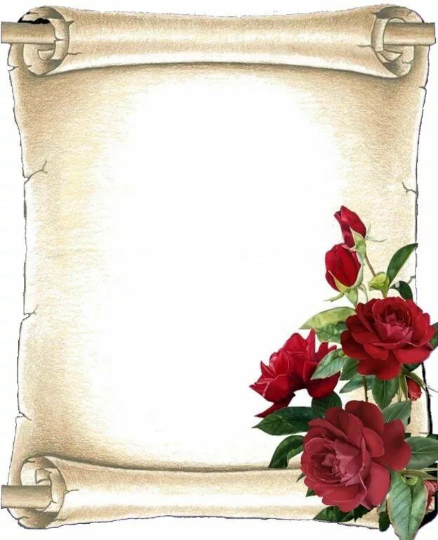 Картинки пустые для поздравления