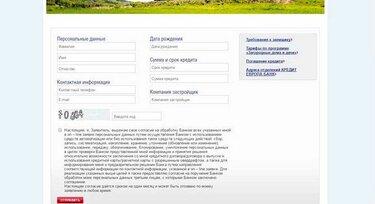 Почта банк кредит наличными калькулятор 2020 спб