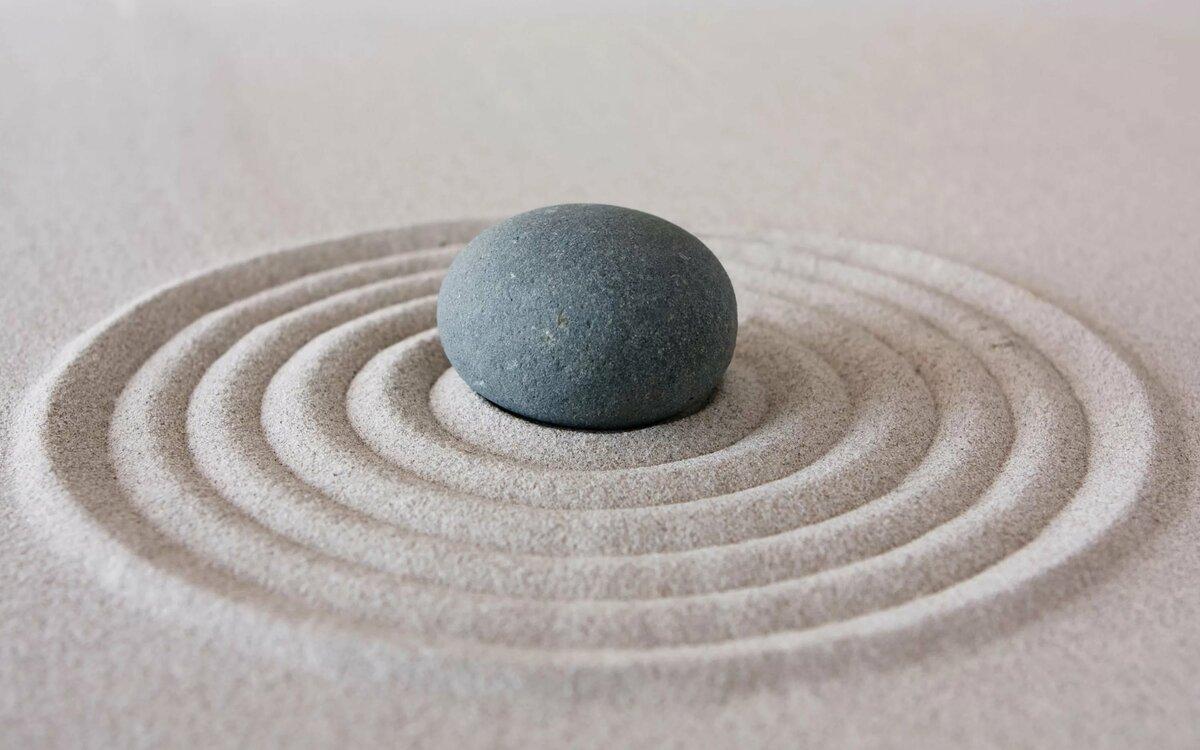 Женечка, картинки в стиле дзен