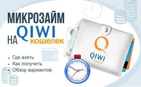 публичное акционерное общество сбербанк россии московский банк бик банка