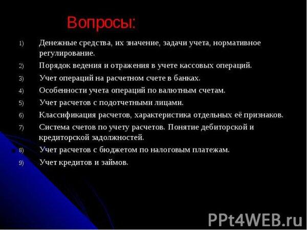 как взять кредит в ощадбанке наличными рассчитать в украине