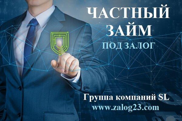 Банк оренбург официальный сайт потребительский кредит