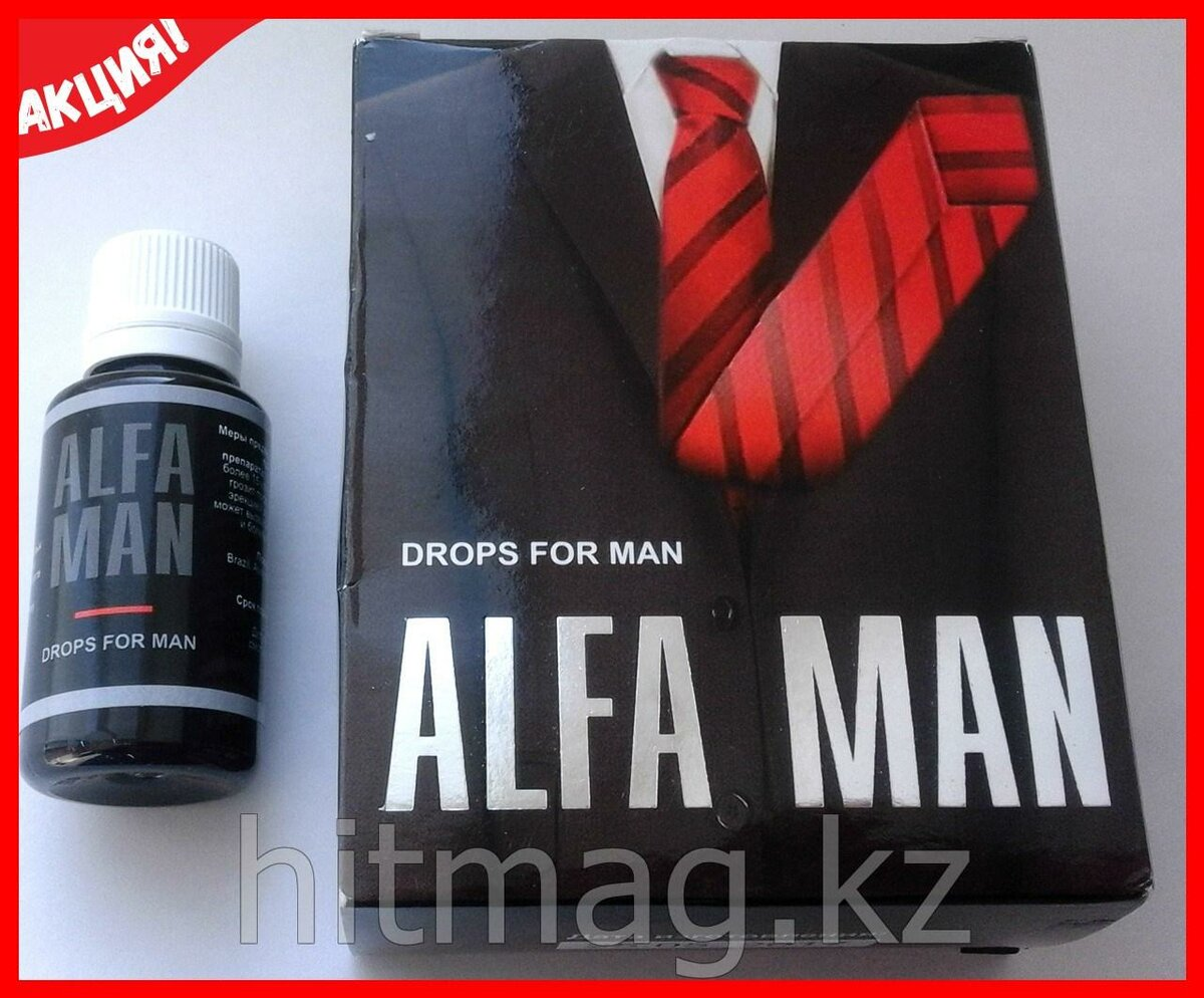 Alfa Man - капли для потенции в Астрахани