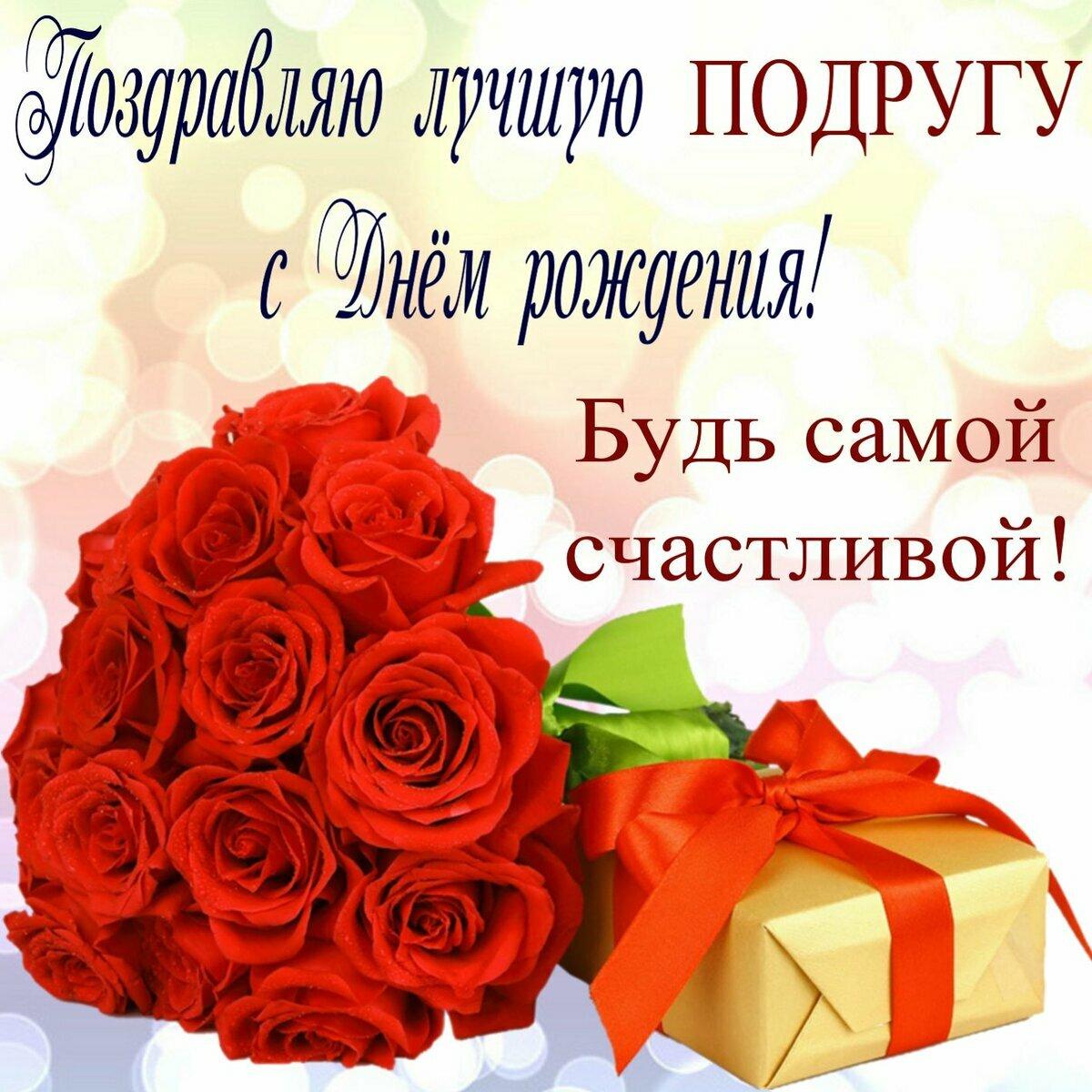 поздравления с днем рождения для аньки многие совершенно