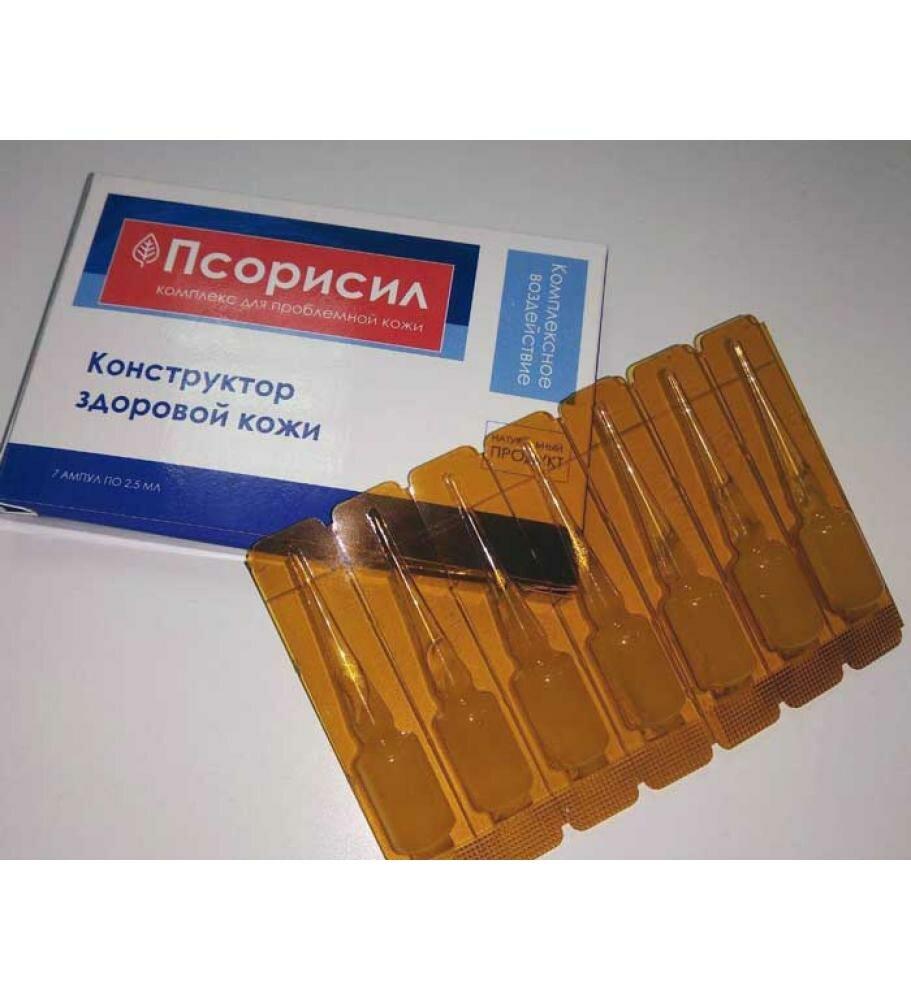Псорисил - от псориаза в Подольске