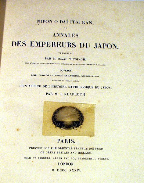 Издание «Нихон одай итиран» на французском языке, перевод Исаака Титсинга, 1834 год.