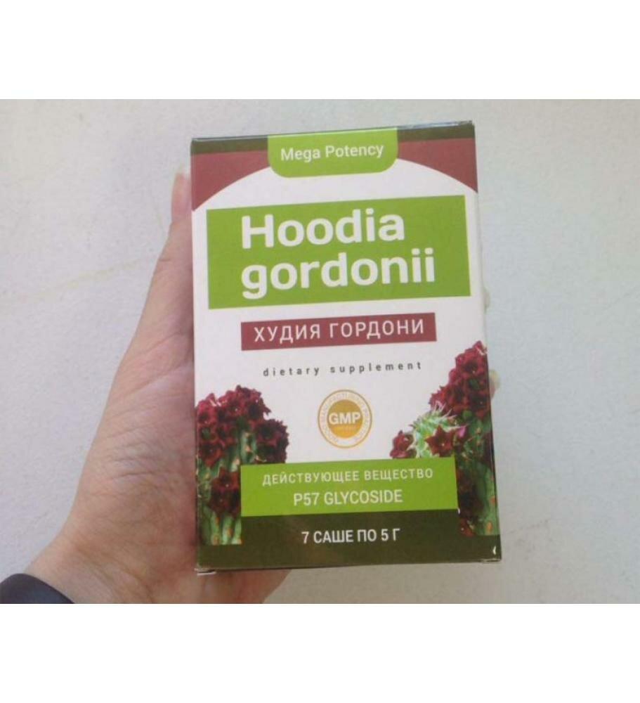 Худия Гордони для похудения в Грозном