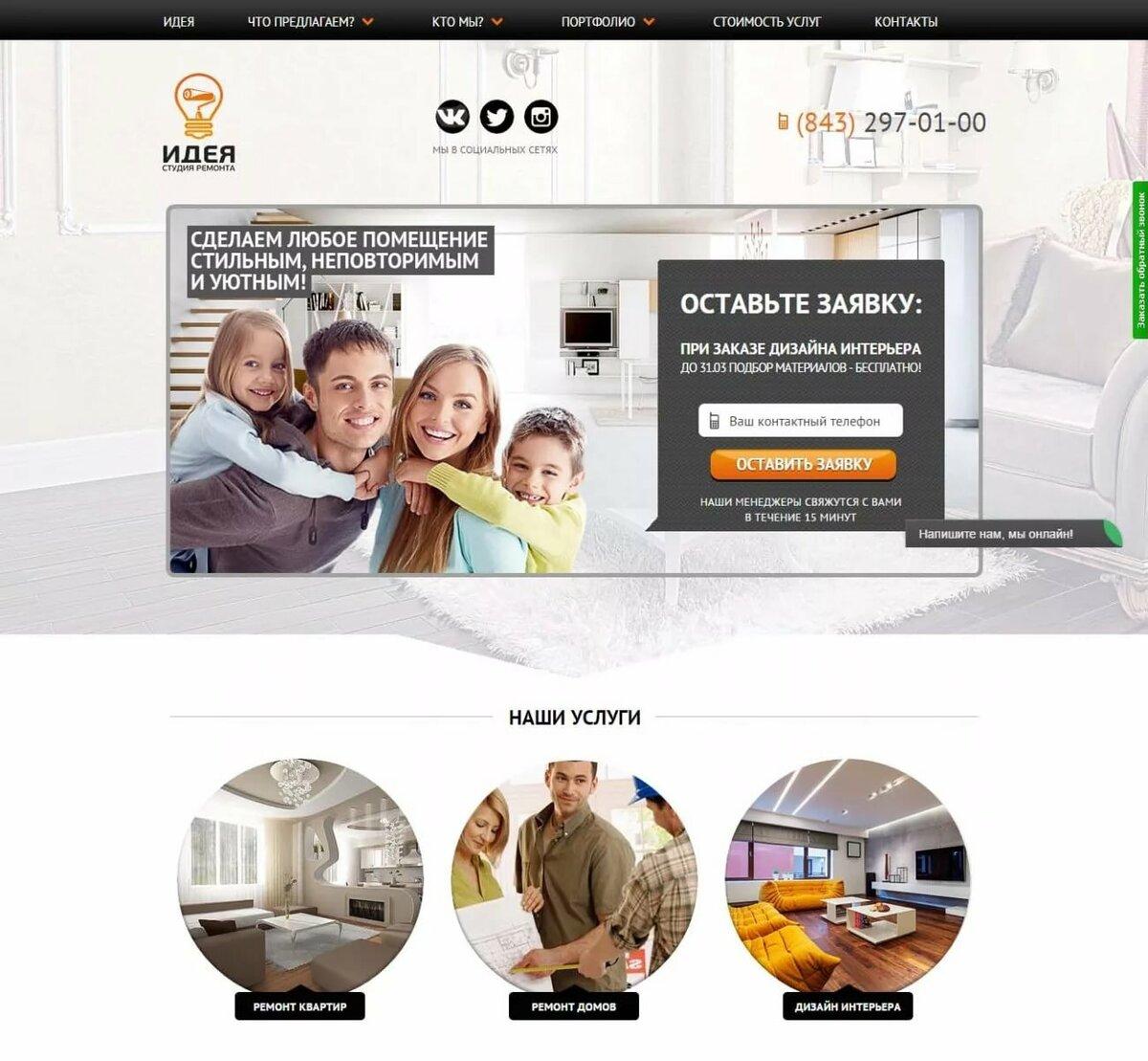 Примеры сайтов с картинками
