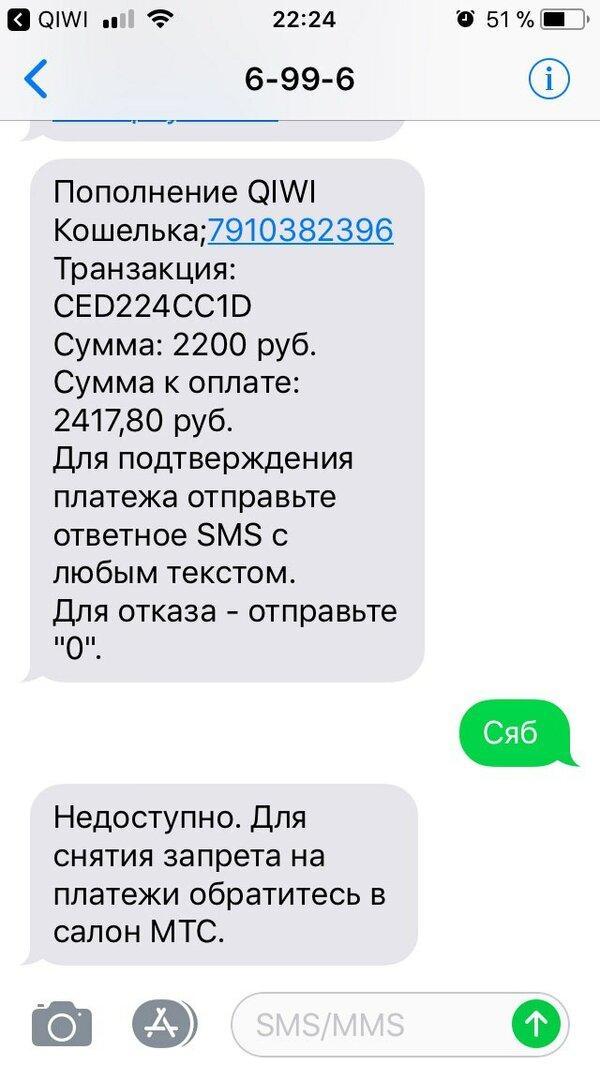 Букинг ком телефон службы поддержки москва