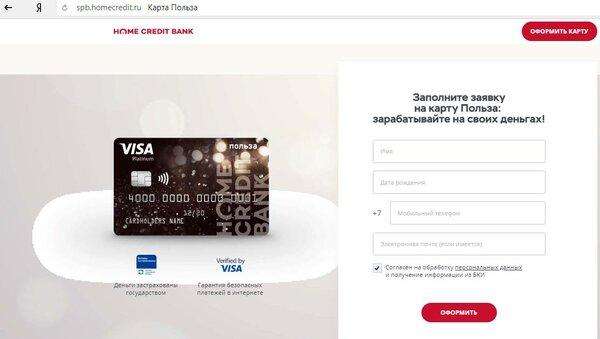 можно ли взять потребительский кредит на 10 лет 400 тысяч рублей