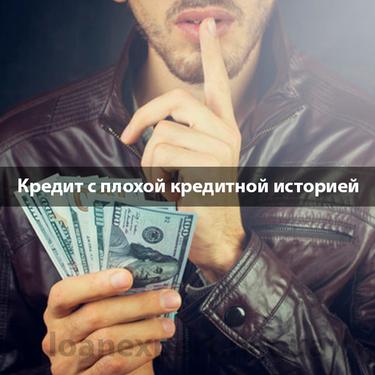 банк хоум кредит карта свобода вход в личный кабинет