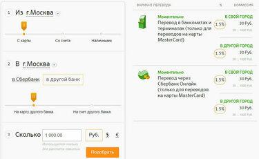 Онлайн кредит на webmoney